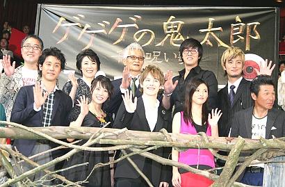映画『ゲゲゲの鬼太郎 千年呪い歌』の完成試写会