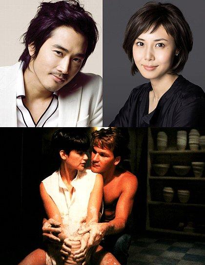 ソン・スンホンが松嶋奈々子やキム・テヒと主演