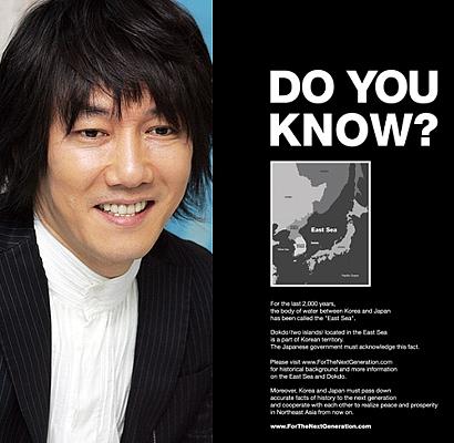 http://korea-now.up.seesaa.net/image/japansea0710.jpg