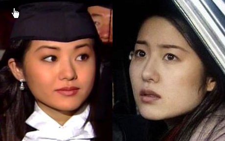 韓国女優 コ・ヒョンジョン整形前後画像