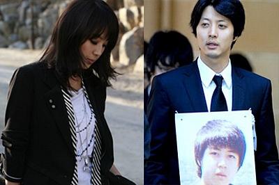 韓国俳優 イ・ドンゴン ハン・ジヘ