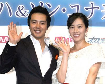 韓国俳優 パク・ヨンハとソン・ユナ オンエアー