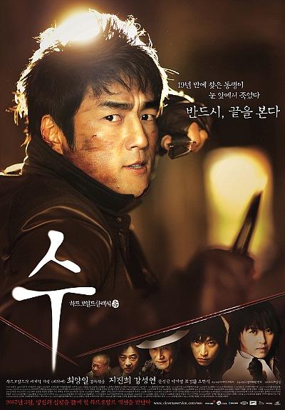 韓国俳優 チ・ジニ