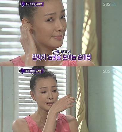 韓国女優 ソン・テヨン