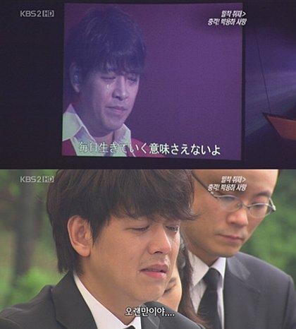 リュ・シウォン、パク・ヨンハ自殺聞き、日本でコンサート中に涙