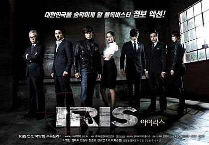 韓国ドラマ「アイリス」パート2はイ・ビョンホン抜きで