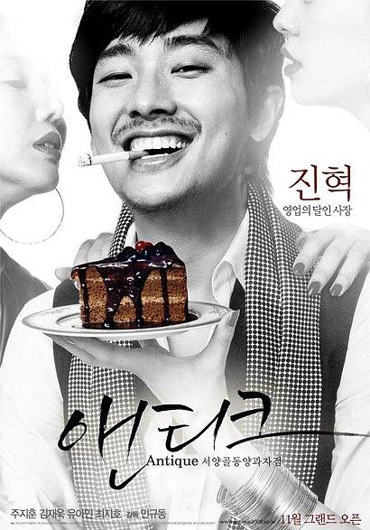韓国俳優 チュ・ジフン
