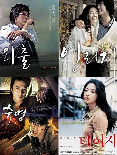 韓国映画ポスター