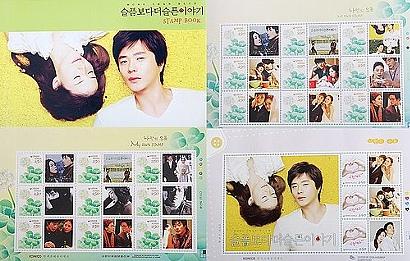 韓国映画 悲しみよりもっと悲しい話 切手