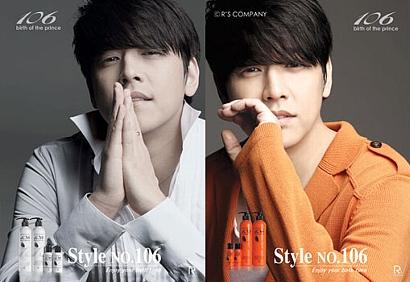 韓国俳優 リュ・シウォン