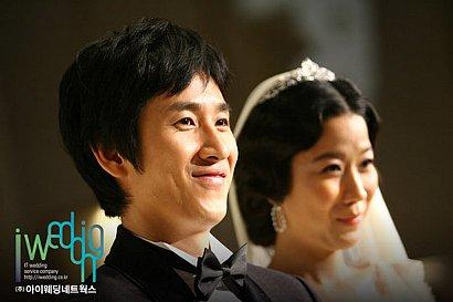 イ・ソンギュン(34)とチョン・へジン(33)の結婚式
