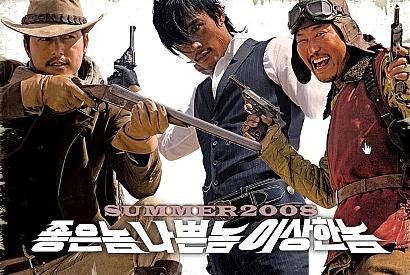 韓国映画『良い奴、悪い奴、変な奴』